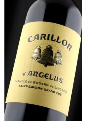 Primeurs Le Carillon d...